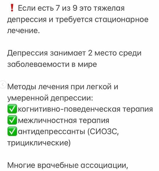 4Безымянный.png